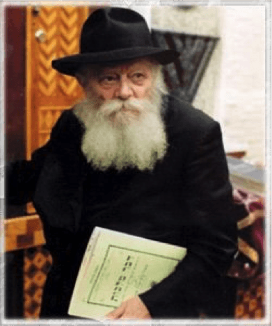 Mitteler rebbe wife sexual dysfunction